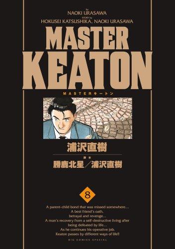 MASTERキートン 8 完全版 (ビッグ コミックス〔スペシャル〕)