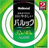 Panasonic パルック蛍光灯 32形+40形 丸形・スタータ形(2本入) ナチュラル色  FCL3240ENWX2K