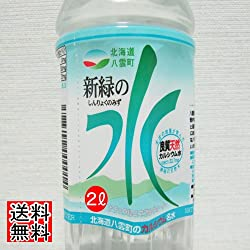 【送料無料・産地直送】新緑の水1本2L×6本【北海道産 天然水】