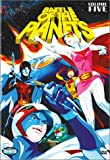 echange, troc Battle of the Planets (Vol. 5) [Import USA Zone 1]