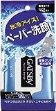 GATSBY (ギャツビー) フェイシャルペーパー アイスタイプ <徳用タイプ> 42枚入