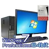 中古デスクトップパソコン DELL Optiplex 990 23インチワイド液晶セット【Windows7 Pro 64bit・Core i5・8GB・Microsoft Office 2013付き ワード エクセル パワーポイント】