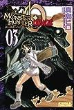 モンスターハンターオラージュ 3 (3) (ライバルコミックス)