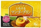東豊製菓 とろけるマンゴープリン (6個入)