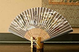 Authentic Japanese Hand Fan: Hot Summer Collection-Dragon#1