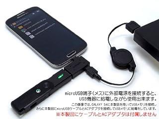 【pocketgames】USB機器への給電機能付き!スマートフォン対応 ポケットホストアダプタ microUSB セルフパワー