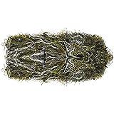 Nitehawk 70 x 90cm Ghillie Netting Fabric Net Sniper Camo/Camouflage Hunting