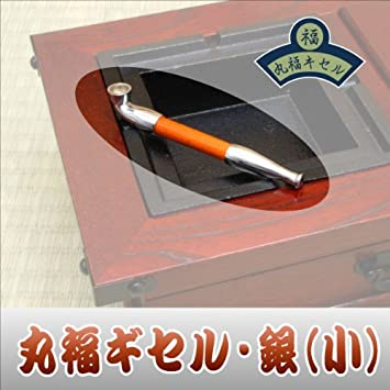 Classic Japanese Smoking Alloy Pipe, Small, Orange/Silver