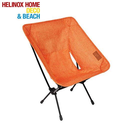 ヘリノックス HOME コンフォートチェア