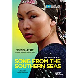 Song from the Southern Seas (Pesn' Juzhnykh Morej) - Amazon.com Exclusive