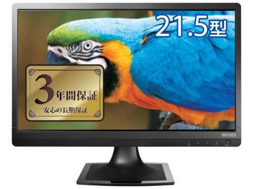 I-o DATA LED backlight adoption 21.5-full HD-enabled widescreen LCD display LCD-MF225XBR
