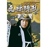 大河ドラマ 元禄繚乱 完全版 第弐集 DVD-BOX 全6枚セット