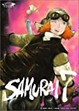 SAMURAI 7 第9巻 (初回限定版)