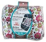 SAGISAKA(サギサカ) 幼児座席用 やさしいクッション 前用 花 47244