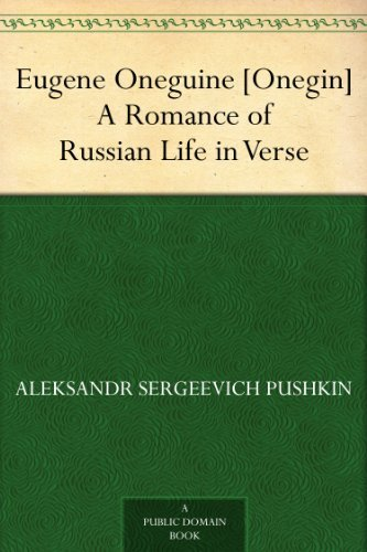 essay on eugene onegin Buy eugene onegin a novel in verse (oxford world's classics) reissue by  as  is usual with these volumes, there are a couple of essays laying out the.
