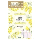 ミドリ システム手帳リフィル 2017 ウィークリー B7 ミニ6穴 カントリータイム 花柄 32761006