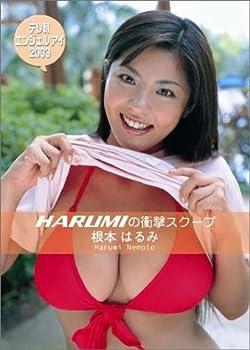 根本はるみ テレ朝エンジェルアイ 2003 [DVD]