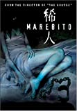Marebito [DVD] [2005] [Region 1] [US Import] [NTSC]