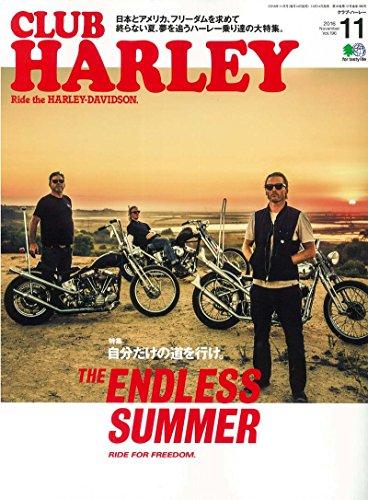 CLUB HARLEY 2016年11月号 大きい表紙画像