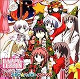HAPPY☆LESSON ドラマCD : ハチャメチャ☆ハッピークリスマス