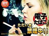 【電子タバコ】今話題のオススメ商品♪/メンソール味/カートリッジ7個付!