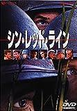 ����åɡ��饤���dts�ǡ� [DVD]