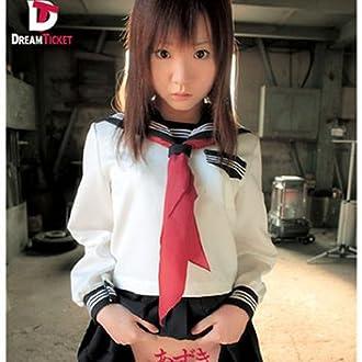 制服カメラ [あずき18歳] [DVD]
