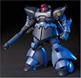 Acquista MS-09-R2 Rick Dom II GUNPLA HGUC High Grade Gundam 0080 1/144