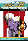 Megazone 23, Part 2