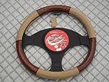 BMW 5 Series / 7 Series Steering Wheel Cover -SW7M Beige Italian Leather + Walnut 14.5 inches medium