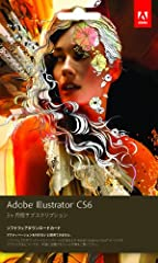 Adobe Illustrator CS6 3ヶ月版 [ダウンロードカード]