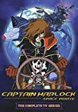 Captain Harlock: The Complete TV Series (ep.1-42) [Region 1] [Import]
