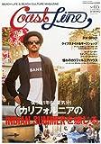 Coast Line 5 (Celeb Scandals 2014年12月号増刊) [雑誌]