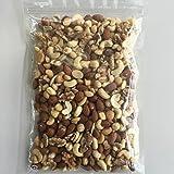 5種の素焼きミックスナッツ 500g (無塩 無添加 無油 メール便)