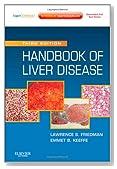 Handbook of Liver Disease, 3e (Expert Consult)