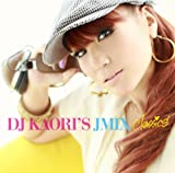 DJ KAORI'S JMIX Classics ランキングお取り寄せ