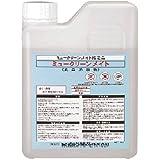 Amazon.co.jp:Apia-60(微酸性電解水生成装置)専用原液 1リットル× ...