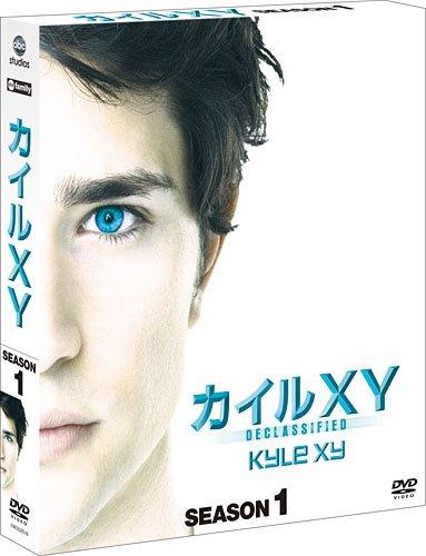 カイルXY シーズン1 コンパクト BOX [DVD]