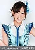 AKB48 公式生写真 Theater 2012.October 月別10月 【鈴木紫帆里】