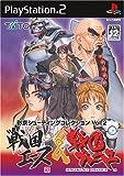 彩京シューティングコレクション Vol.2 戦国エース&戦国ブレード