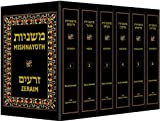 Mishnayoth: Pointed Hebrew Text, English translation, Introductions, notes, supplement, Appendix, Addenda, Corrigenda (6 Volume Set) (English and Hebrew Edition)