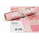 HAB & GUT (TS016) Feuille de Tissu AUTOCOLLANT - patchwork rouge, rosé et blance; Dimensions: 210 x 297 mm
