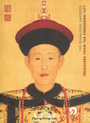 Qianlong Emperor Summary | BookRags.