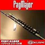 パグマイヨ (PagMajor) 青物兼用 総糸巻真鯛 PagMajor270-100号 (290007) ゴクスぺ