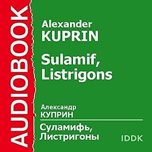 Sulamif, Listrigons [Russian Edition] Audiobook