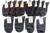 (カリンピア)karinpia [3種類アソート/12足セット] 靴下 レディース くしゅくしゅタイプ カジュアルソックス 婦人用 くつした 22.5~24.5cm