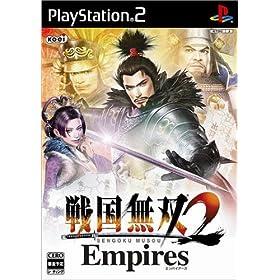 �퍑���o2 Empires