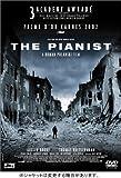 Roman Polanski 戦場のピアニスト [DVD]