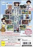 Inuyasha: Juuso no Kamen (Bandai the Best) [Japan Import]