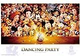 2000ピース ジグソーパズル ディズニー Dancing Party(73x102cm)